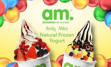 am.冻酸奶-美团