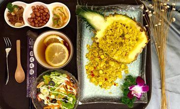 柠檬泰泰式火锅-美团