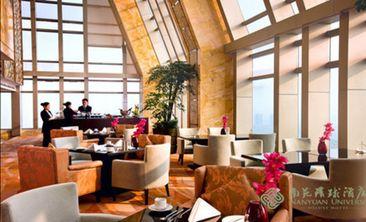南苑环球酒店云庭自助下午茶餐厅-美团