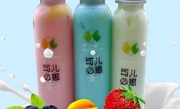Sour LEmon cafe酸柠檬-美团