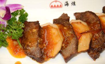 海炫法式铁板烧-美团