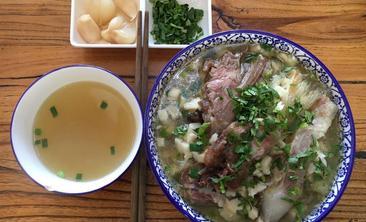 秦香楼牛羊肉泡馍-美团