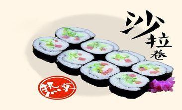 町上寿司-美团
