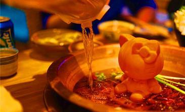 桂满楼火锅-美团