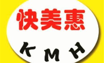 快美惠酸菜鱼专业店-美团
