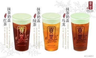 布拉品贡茶-美团
