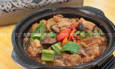 张宁黄焖鸡米饭-美团