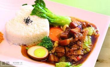 台湾卤肉饭-美团