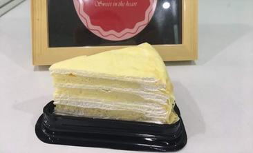 甜在心扉千层蛋糕-美团