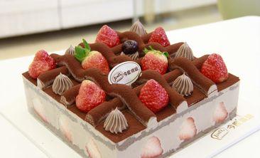 今度蛋糕-美团
