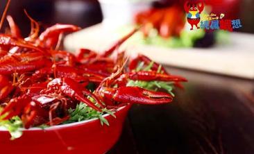 纯属虾想-美团