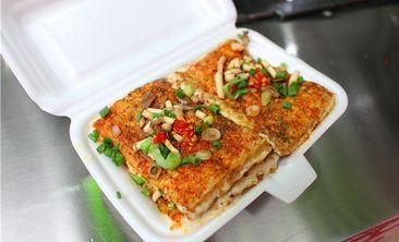 毛记包浆豆腐-美团