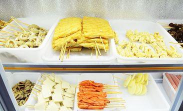 陈老伍麻辣烫-美团