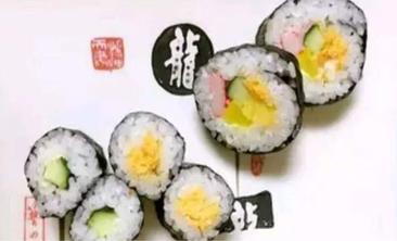 东野道川寿司-美团