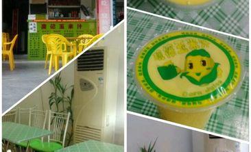 庞记玉米汁店-美团