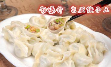 东亚饺子王-美团