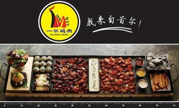 一米鸡肉韩国创意料理-美团