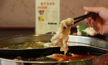 重庆泡菜鱼火锅-美团