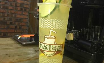 奶茶1号店-美团