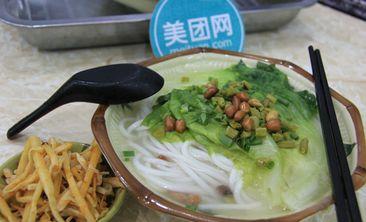 佳味桂林米粉-美团