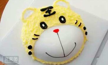 珍尼蛋糕坊-美团