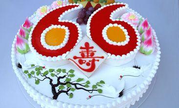 喜洋洋蛋糕房-美团