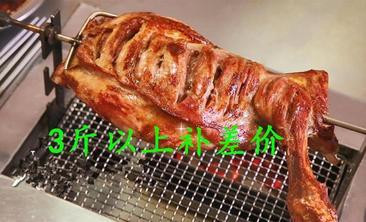 迎燕阁烤羊腿烧烤-美团