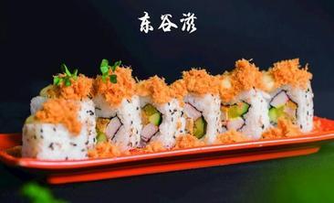 东谷滋寿司-美团