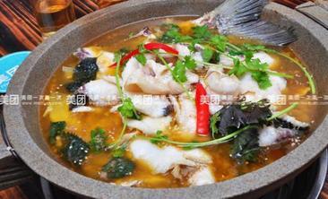 山水石锅鱼-美团