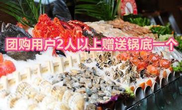 +CAN·加餐海鲜烤肉自助餐厅-美团