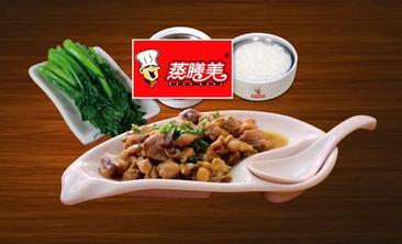蒸膳美中式营养快餐-美团