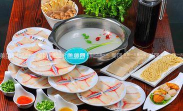 丽江龙继斑鱼莊-美团