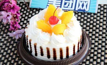 美好时光蛋糕-美团