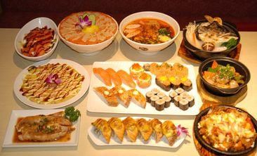 万岁日本料理-美团