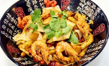 红府麻辣香锅-美团