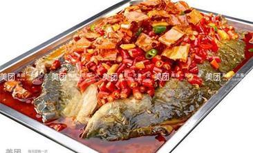 渔众不同活鱼现烤-美团