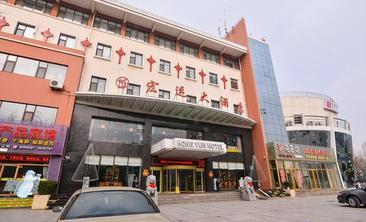 宏运大酒店1991自助餐厅-美团