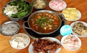 农家豆汤圆子腊肉火锅-美团