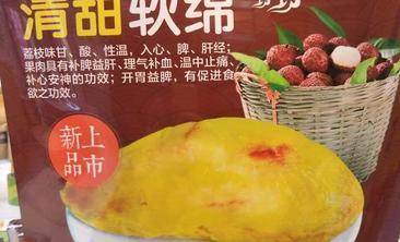 鲜果烤薯-美团