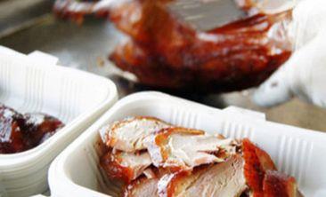 胖之味果木烤鸭-美团