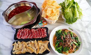 七喜牛肉火锅-美团