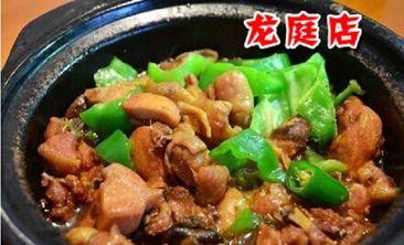 杨铭宇黄焖鸡米饭(龙庭路店)-美团