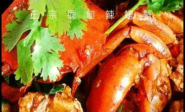 正宗缅甸辣螃蟹-美团