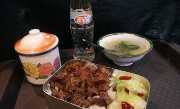 老饭盒主题快餐-美团
