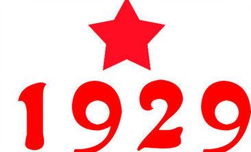 1929休闲吧-美团