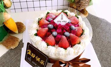 one way玩味蛋糕-美团