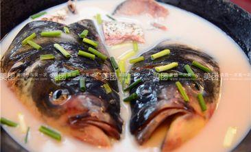 千岛湖大排档26号连年鱼馆-美团