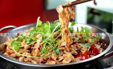 古镇鸡杂尚品干锅-美团