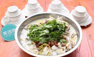 阿古酸菜鱼-美团