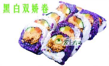 爱上寿司-美团